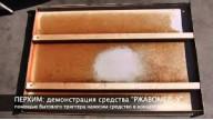 Демонстрация очистки ржавчины профлиста с помощью средства РжавоМед-У