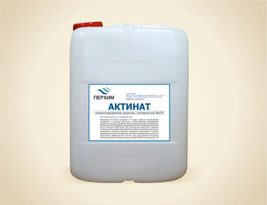 АКТИНАТ - концентрированное средство с активностью NaOH (20 л)