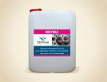 Битумаз - высококонцентрированное средство для очистки всех видов сложных загрязнений (20 л)