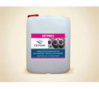 Битумаз - высококонцентрированное средство для очистки всех видов сложных загрязнений (5 л)